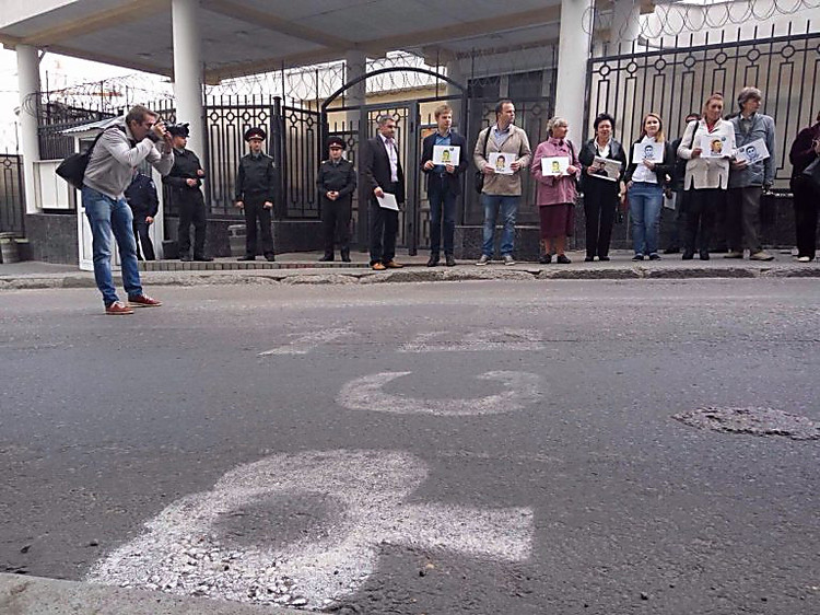 Акция вподдержку Меджлиса проходит вцентре столицы Украины