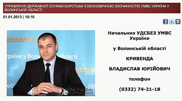 In Ukraine, a minister suspected of corruption was detained right at a meeting of the Cabinet of Ministers on 03/25/2015