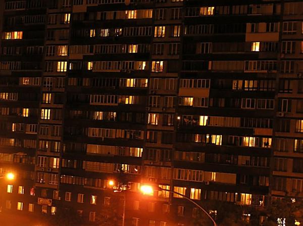 Властям Днепропетровской области предписали уменьшить потребление электрической энергии
