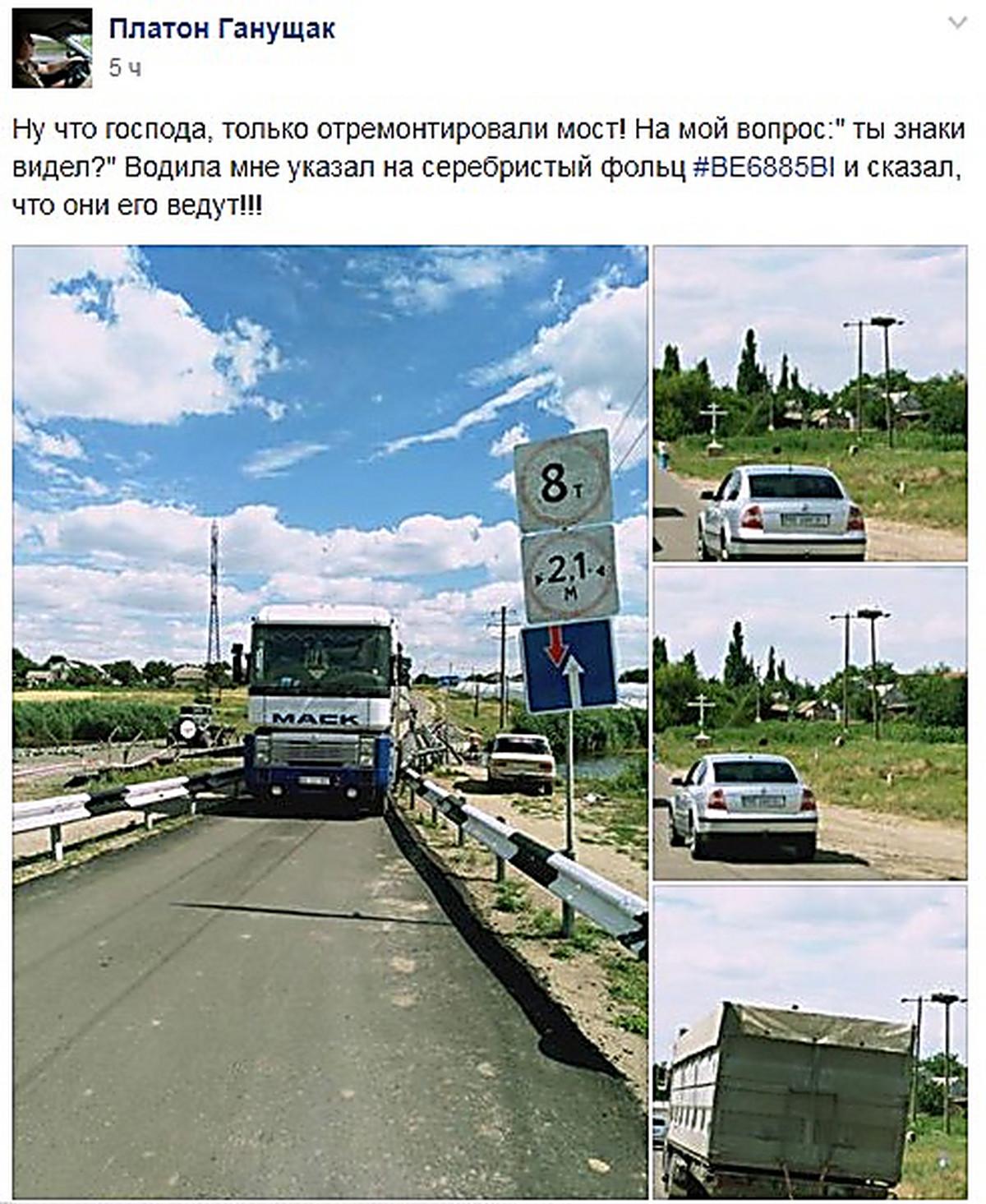 """Фура """"провалила"""" недавно отремонтированный мост на Николаевщине - Цензор.НЕТ 48"""