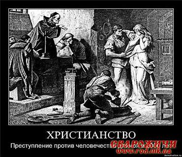 Порошенко у храмі УПЦ КП Дніпра помолився за створення Помісної церкви - Цензор.НЕТ 1754