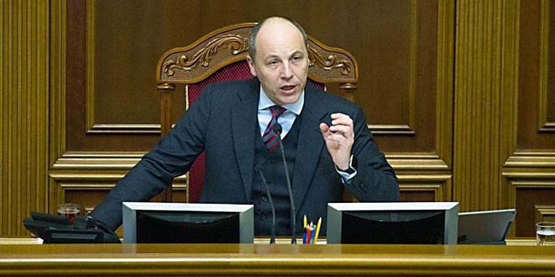 Парубий анонсировал снятие неприкосновенности содиозного народного депутата