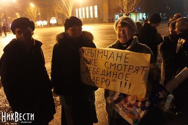 """В Николаеве в воскресенье будут пикетировать базу """"Беркута"""" и дом регионала Круглова"""