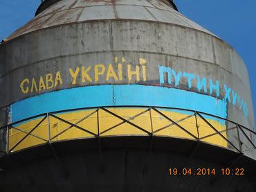 На Пасху небо над Киевом  могут патрулировать вертолеты - Цензор.НЕТ 615