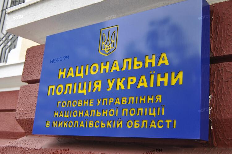 ВНиколаевской области полицейскую аттестацию непрошли 382 человека