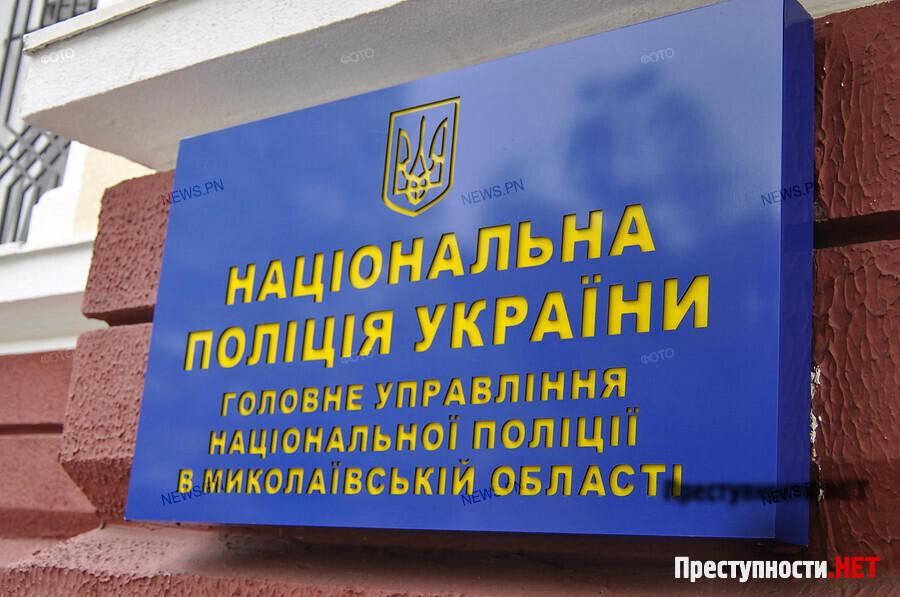 Николаевскую полицию временно возглавил экс-глава милиции Киева
