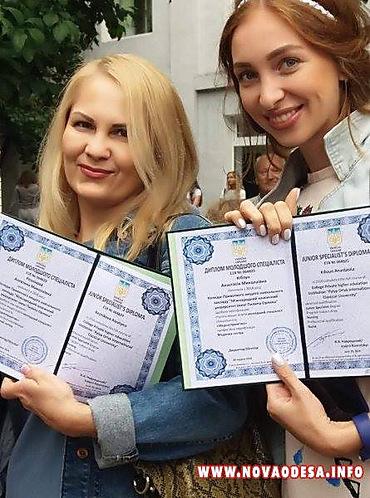 Вузы украины с заочной формой обучения исторические предпосылки образования европейского союза