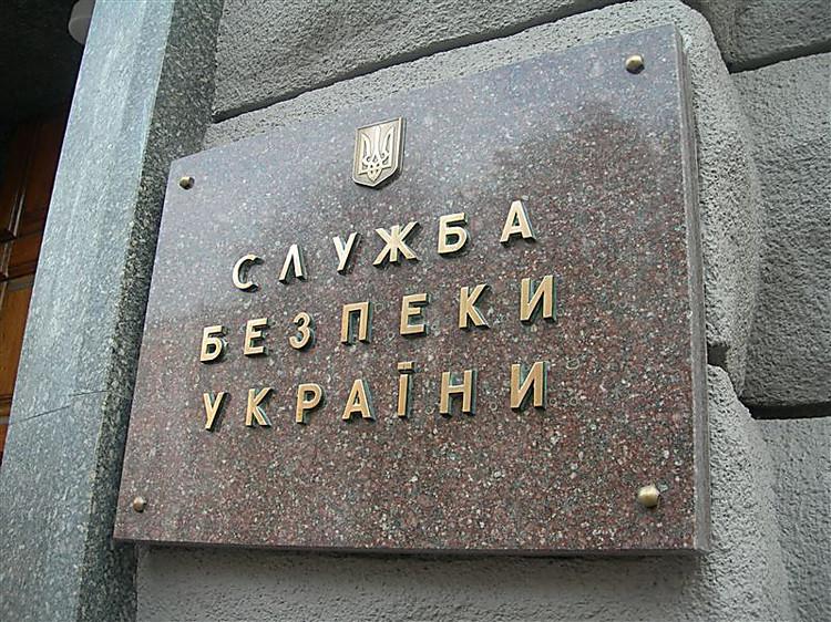 Экс-генерал СБУ объявлен вмеждународный розыск— ГПУ