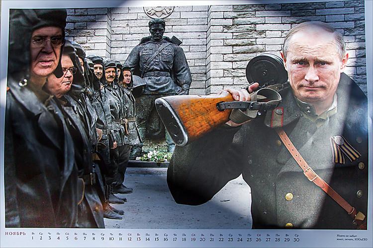 «Новости Россия 24 Смотреть Онлайн В Прямом Эфире» — 2014