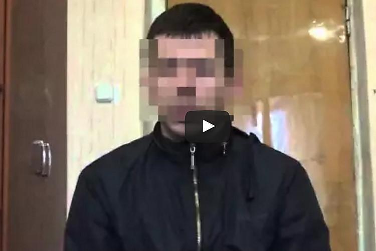 СБУ поймала боевика «ДНР» вСлавянске