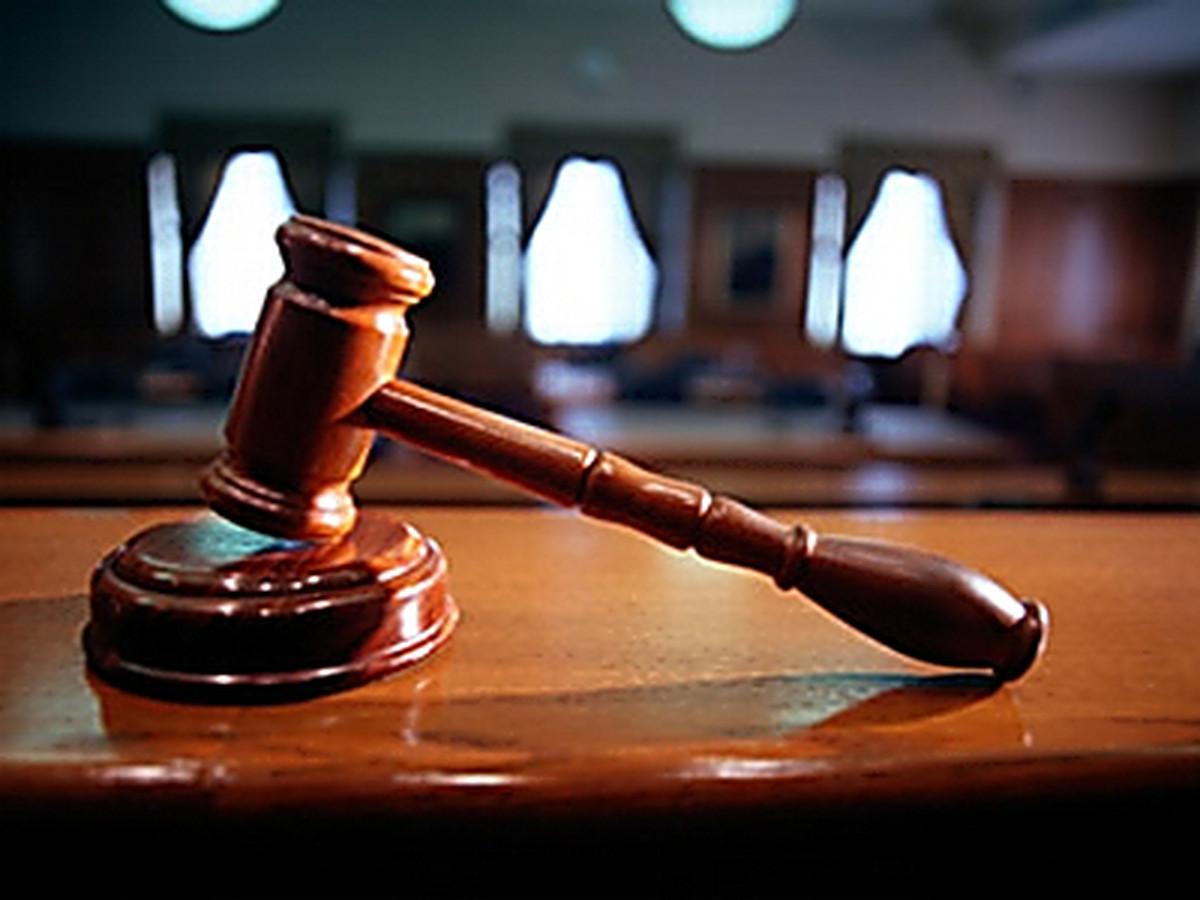 кладовой суд может пересмотреть и увеличить административное наказание если железо