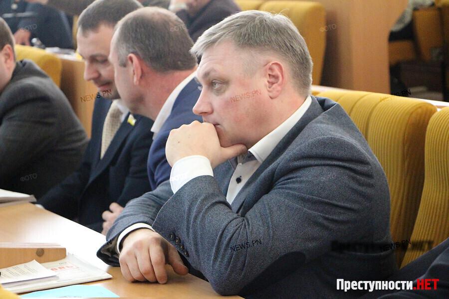 In Nikolaev auf der Sitzung eines Regionalrats von - für ... | 900 x 600 jpeg 178kB