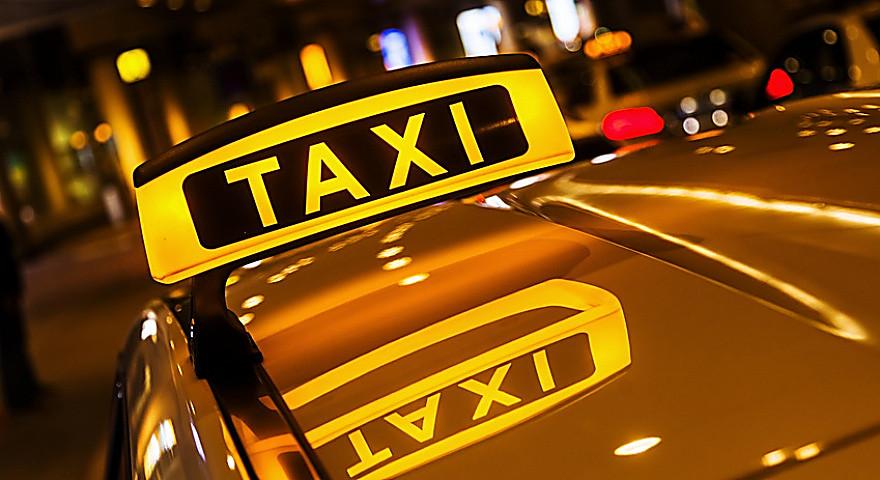 350 гривен закилометр. Нацбанк заказал услуги такси