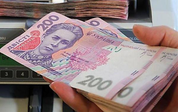 Средняя заработная плата наНиколаевщине составляет практически 5 тыс. грн,— управление статистики