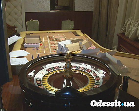 Odessa casino