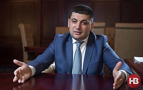 Кабмин неподдержит размещение мигрантов вгосударстве Украина