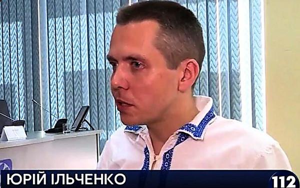 Крымский педагог убежал отФСБ вУкраинское государство