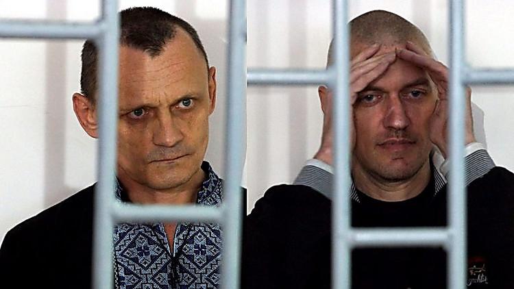 Обвинитель потребовал осудить Карпюка иКлыха на22 года колонии