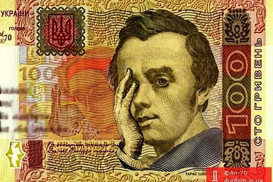 Т.Г. Шевченко и украинская национальная идея. Часть 2