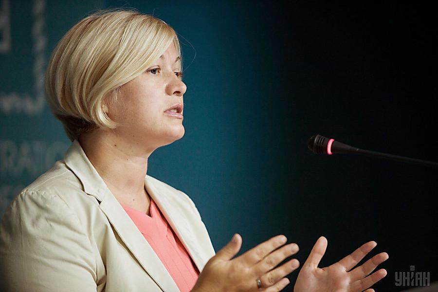 РФ задержала и сказала боевикам еще одного украинца— Ирина Геращенко