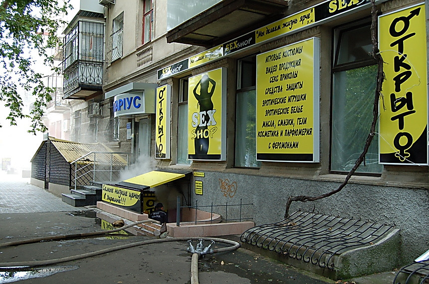 Секс шоп магазин гугульма 11 фотография