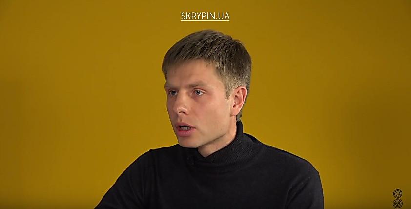 ВСБ Украины подтвердили похищение депутата Рады отБПП Гончаренко