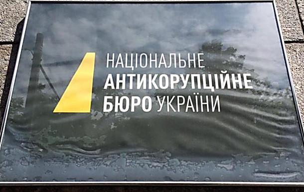 НАБУ иСАП сообщили, что словили депутата Генпрокуратуры навзятке