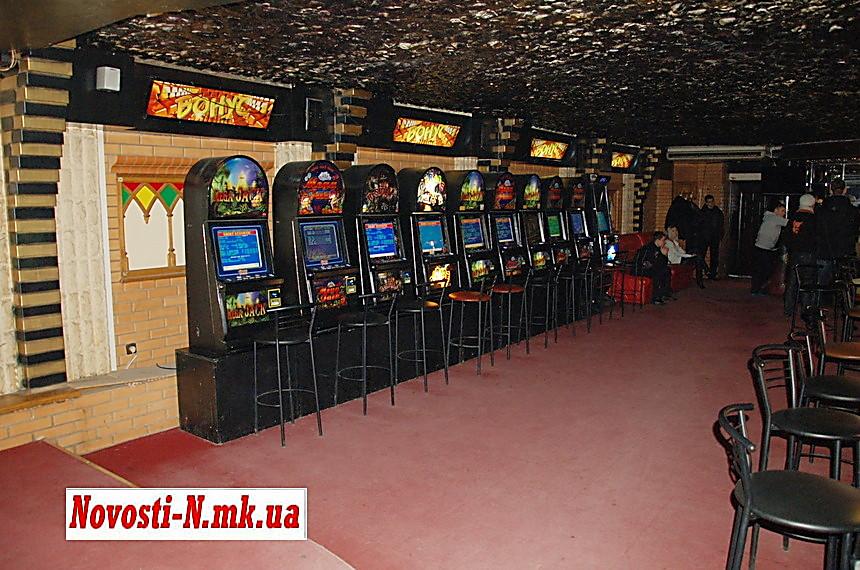 Игровой Автомат Каньон