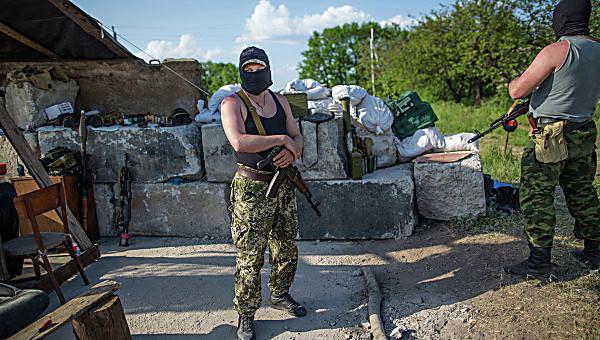 Ситуация навостоке Украины на13августа