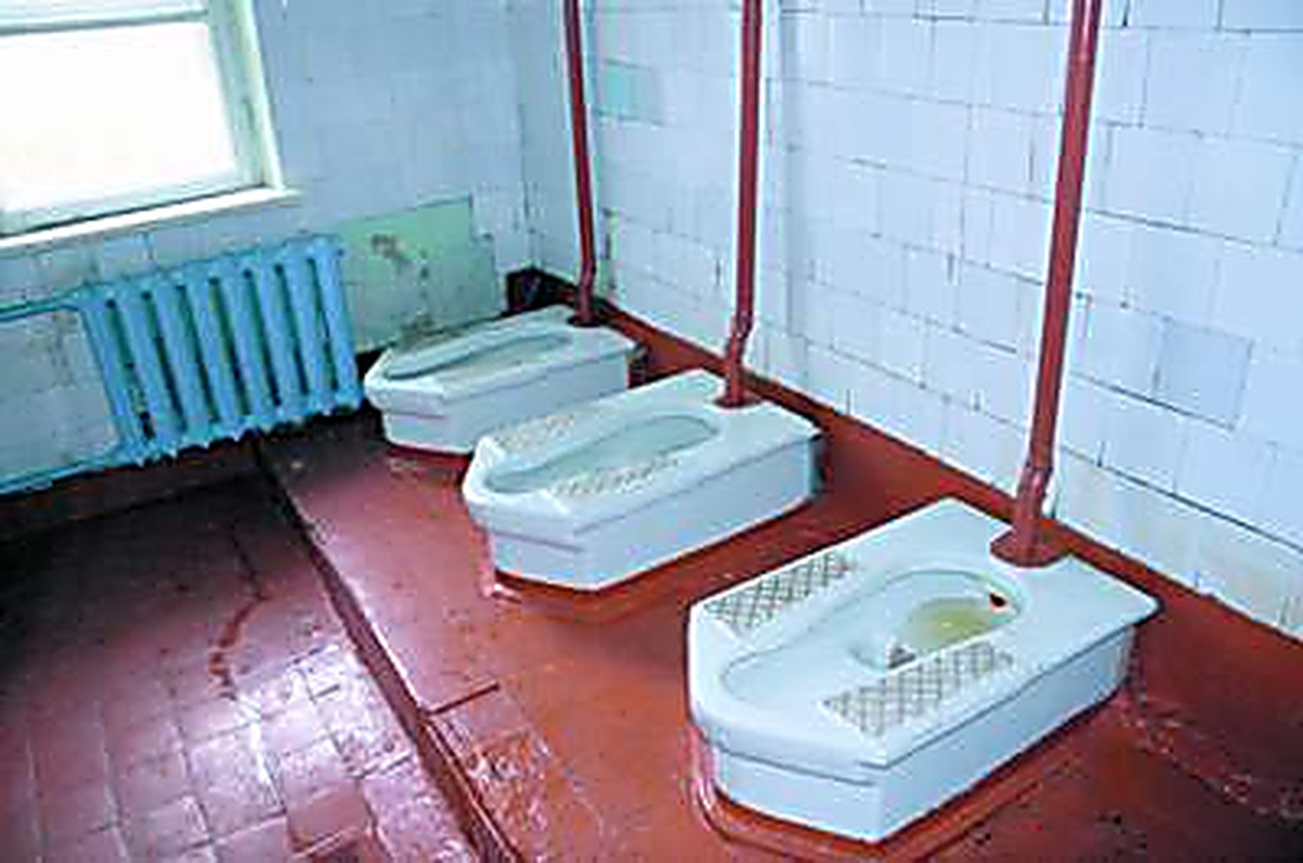 Азиатская пара туалет