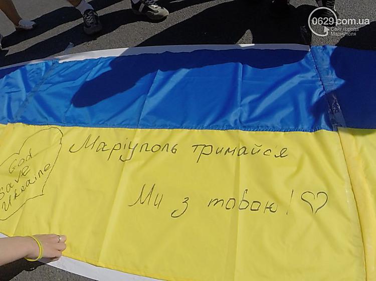 В Киеве выложили «километр флагов» для Мариуполя